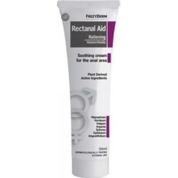 Frezyderm Rectanal Aid Cream Καταπραϋντική Κρέμα Για Τις Αιμορροϊδες 50ml