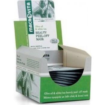 Macrovita Μάσκα Ομορφιάς Peel-Off (Φακελάκι) 15ml