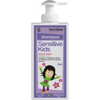Frezyderm Sensitive Kids Shampoo For Girls Παιδικό Σαμπουάν Για Κορίτσια 200ml
