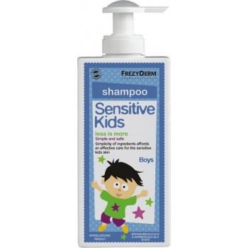 Frezyderm Sensitive Kids Shampoo For Boys Παιδικό Σαμπουάν Για Αγόρια 200ml