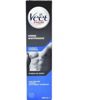 Veet For Men Κρέμα Αποτρίχωσης Για Άνδρες Για Ευαίσθητη Επιδερμίδα 200ml
