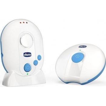 Chicco Audio Baby Monitor Ψηφιακή Ενδοεπικοινωνία