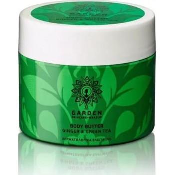 Garden of Panthenols Ginger & Green Tea Θρεπτικό και Ενυδατικό Βούτυρο Σώματος με Πράσινο Τσάι 200ml