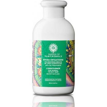 Garden of Panthenols Κρέμα Ενυδάτωσης Κατά της Τριχόπτωσης για Κανονικά Μαλλιά με Τάση Λιπαρότητας 200ml