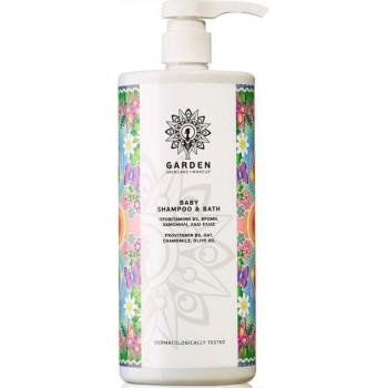 Garden of Panthenols Baby Shampoo & Bath, Bρεφικό Σαμπουάν & Αφρόλουτρο με Πανθενόλη, Βρώμη, Χαμομήλι & Λάδι Ελιάς 1lt