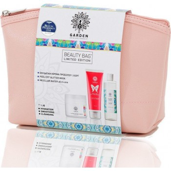 Garden Beauty Bag No6 Ενυδατική Κρέμα 50ml & Peel Off Gliter Mask 75ml & Micellar Water 100ml