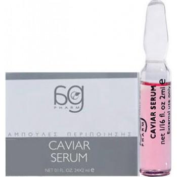 Ag Pharm Caviar Serum 2ml