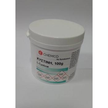 Chemco L-Cystine Κυστίνη 100g
