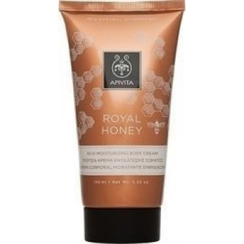 Apivita Royal Honey Rich Κρέμα Ενυδάτωσης Σώματος 150ml