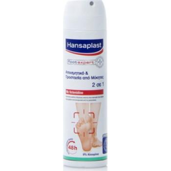 Hansaplast Fresh Active Foot Spray 2-in-1 150ml