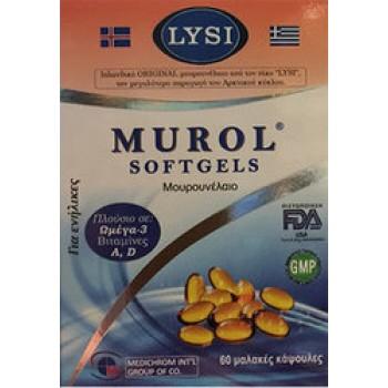 Medichrom Murol Μουρουνέλαιο 60 μαλακές κάψουλες