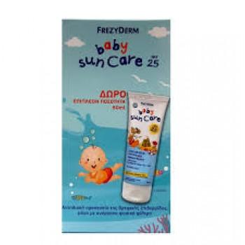 Frezyderm Baby Sun Care SPF25, Αντιηλιακό Γαλάκτωμα για Βρέφη 100ml + 50ml ΔΩΡΟ