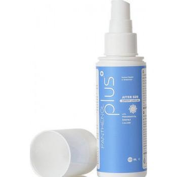 Panthenol Plus After Sun Spray Lotion 100ml