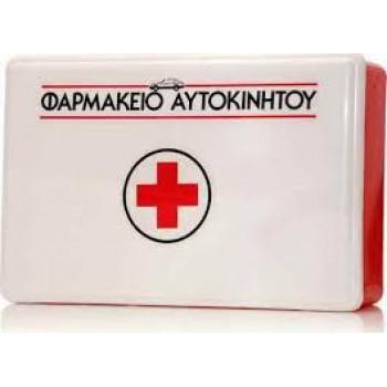 Φαρμακείο Αυτοκινήτου Κουτί 1τμχ