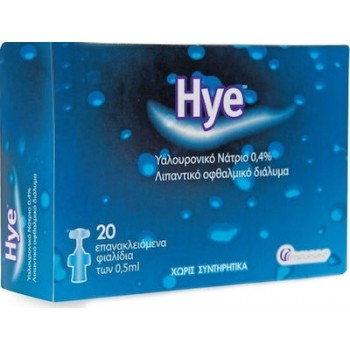 Hye Sterile 0.5ml Οφθαλμικές Σταγόνες 20amp