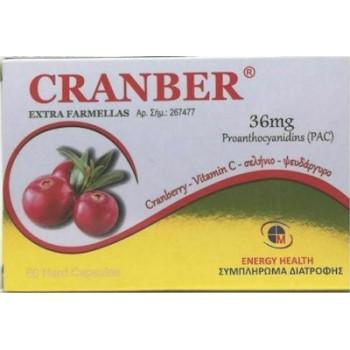 Medichrom Cranber Extra Farmellas 36mg 60 κάψουλες menu Medichrom Cranber Extra Farmellas 36mg 60 κάψουλες