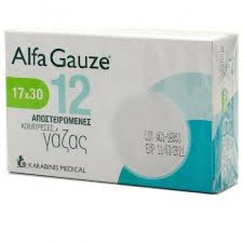 Alfa-Gauze Αποστειρωμένη Γάζα 17cm x 30cm 12τμχ
