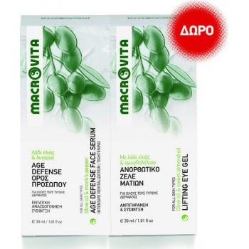 Macrovita Πακέτο Age Defense Face Serum, 30ml & Δώρο Lifting Eye Gel , 30ml