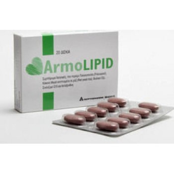 Armolipid Για μείωση της Χοληστερίνης 20 δισκία