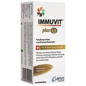 Leriva Immuvit Plus Q10 30 μαλακές κάψουλες