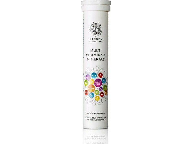 Garden Multi Vitamins & Minerals 20 αναβράζοντα δισκία Πορτοκάλι-Γκέιπφρουτ