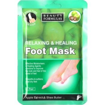 Beauty Formulas Relaxing & Healing Foot Mask Μάσκα Περιποίησης Ποδιών 1 Ζευγάρι