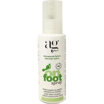 Ag Pharm On Foot Spray, Σπρέϊ Ποδιών Για Ιδρώτα, Κοκοσμία & Μύκητες, 100ml