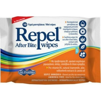 Repel After Bite Wipes Καταπραϋντικά μαντηλάκια για μετά από τσιμπήματα 10τμχ