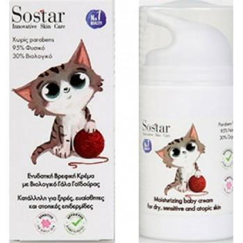 Sostar Βρεφική Κρέμα Ενυδάτωσης για Ατοπικό Δέρμα 50ml