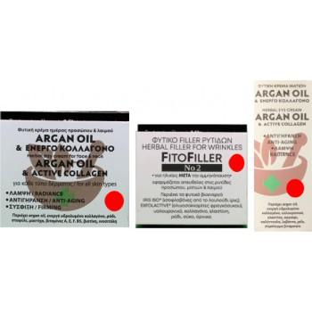 Fito+ Argan Oil Κρέμα Προσώπου Λαιμού 50ml & Κρέμα Ματιών 20ml & ΔΩΡΟ Φυτικό Filler Ρυτίδων 10ml