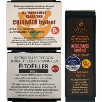 Fito+ 24ωρη Αντιρυτιδική Προσώπου & Λαιμού 50ml , Collagen Hydrol Serum Προσώπου & Ματιών 30ml & FitoFiller No1 10ml