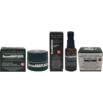 Fito+ DermoANAPLASIS promo No1 Φυτική κρέμα προσώπου & ματιών 50ml + Φυτικό serum προσώπου & ματιών 30ml + FitoFiller No1 Φυτικό FillerΡυτίδων 10ml.