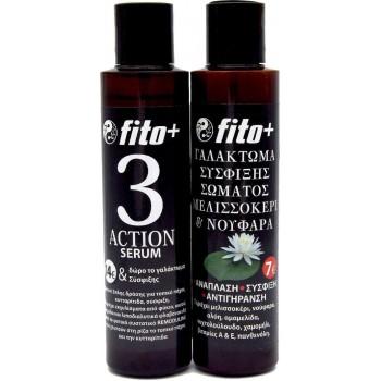 Fito+ 3Action Serum (3πλής Δράσης Για Τοπικό Πάχος, Κυτταρίτιδα, Σύσφιξη) & Δώρο Γαλάκτωμα Σύσφιξης Σώματος 170ml