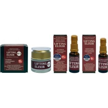 Fito+ Lifting Elixir No 1 Set με Κρέμα 50ml, Serum Προσώπου λαιμού 30ml και ΔΩΡΟ Serum ματιών 15 ml