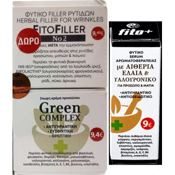 Fito+ Green Complex 24ωρη Κρέμα Προσώπου 50ml & Φυτικό Serum Προσώπου 30ml & Δώρο FitoFiller No2 10ml
