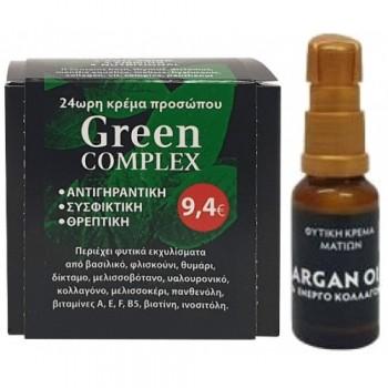 Fito+ Green Complex 24H Face Cream 50ml + Argan Oil Serum 20ml [1+1 Δώρο] 2τμχ