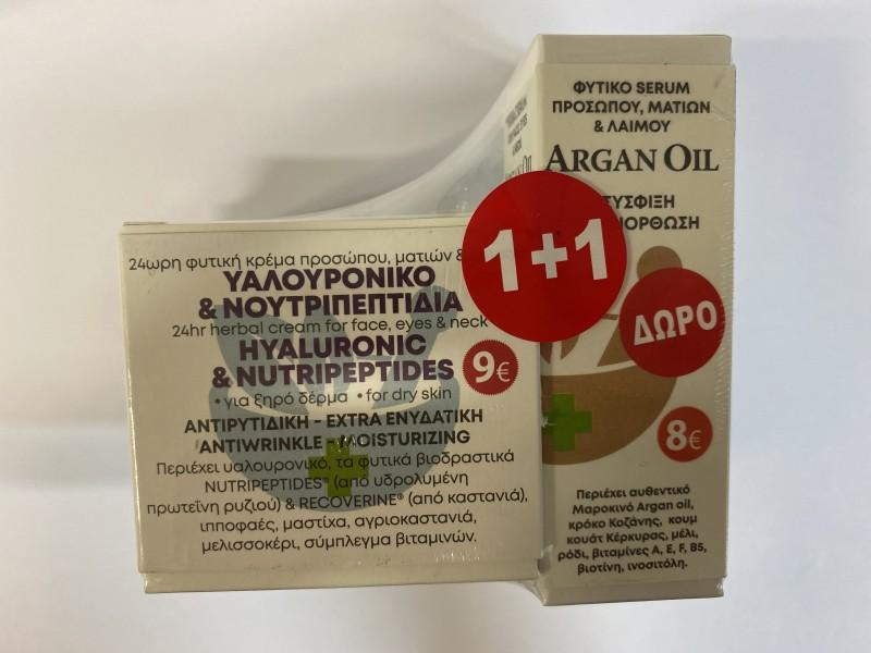 Fito+ Hyalouronic & Nutripeptides 24H Face Cream 50ml και ΔΩΡΟ Argan Oil Serum 20ml