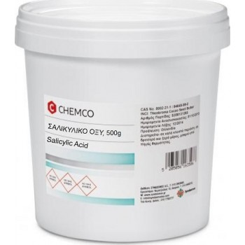 Chemco Salicylic Acid Σαλικυλικό Οξύ 500gr