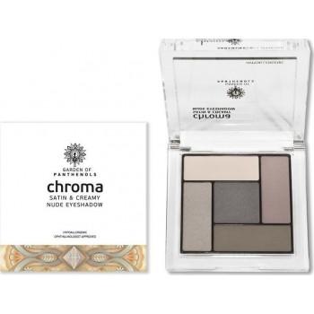Garden Satin & Creamy Nude Eyeshadow 1
