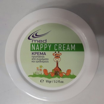 Med Nappy Cream κρέμα προστασίας από συγκάματα και ερεθισμούς 95gr