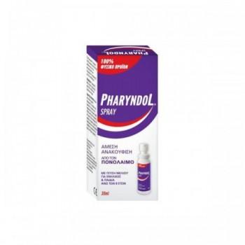 Pharyndol Spray Ενήλικες 30ml