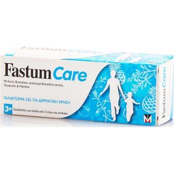 Fastum Care 3+ Γαλάκτωμα - Gel για Δερματική Χρήση 50ml