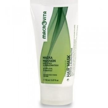 Macrovita Hair Mask,150 ml: Θρεπτική & Αναδομητική μάσκα μαλλιών με λάδι ελιάς & δαφνέλαιο.