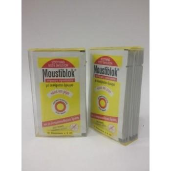 Moustiblok – Soothing Body Emulsion – Προστατευτικό Γαλάκτωμα με Πανθενόλη 10φακ*5ml