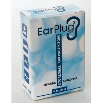 EarPlug  Ear protectors silicone Ωτοασπίδες σιλικόνης 6 τεμάχια