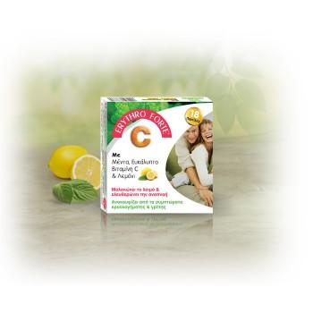 Erythro Forte Παστίλιες για τον Λαιμό Menthol Eukalyptus Vitamin C Lemon 18 τμχ
