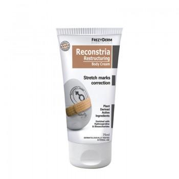 Frezyderm Reconstria Cream Κρέμα Για Τις Ραγάδες 75ml