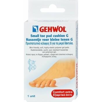 Gehwol Toe Pad Cushion G  Προστατευτικό Κέλυφος G Για Μικρά Δάκτυλα 1τμχ