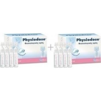 Physiodose Φυσιολογικός Ορός 2 x 30 x 5ml