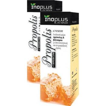 Inoplus Propolis cream 50g
